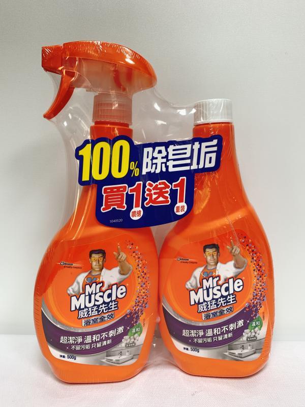 威猛浴室超潔淨500g(噴送重)